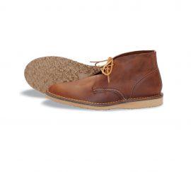 Red_Wing_Shoe_Store_Frankfurt_Weekender_3322_Copper