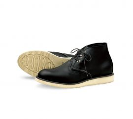 red-wing-shoe-store-frankfurt-3148-work-chukka-black-chrome